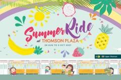 TP_SummerRide